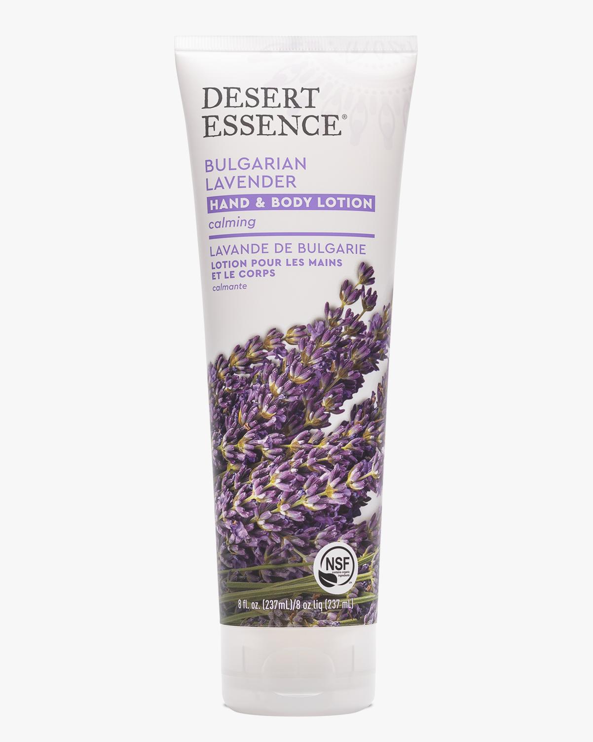 Desert Essence coupon: Desert Essence Bulgarian Lavender Hand & Body Lotion, 8 fl. oz. | Vegan | Gluten-Free