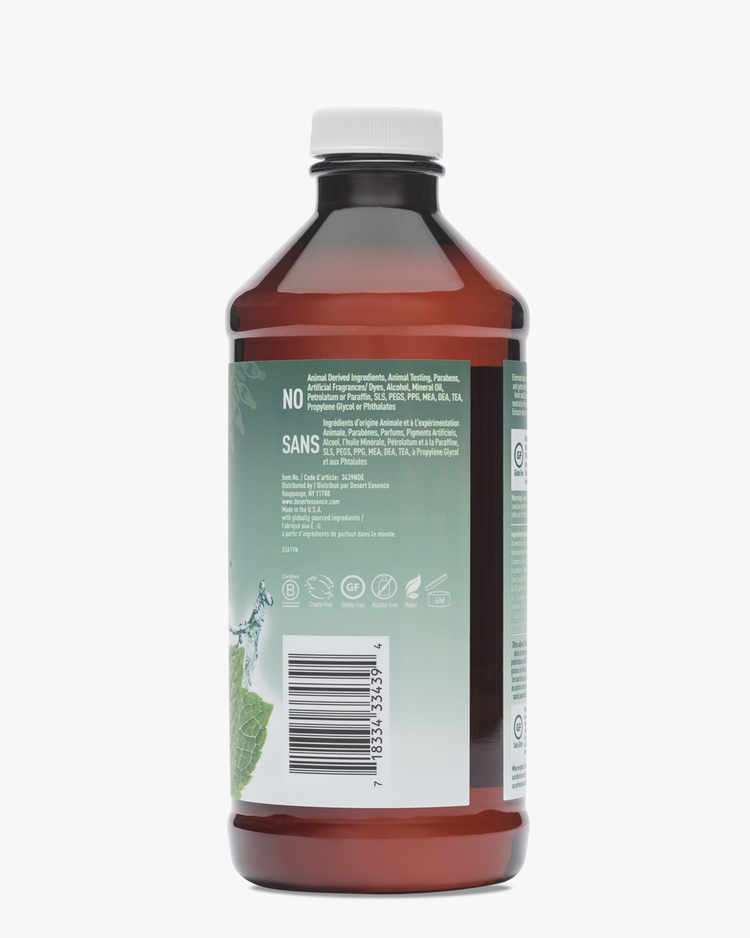 Image of Prebiotic Plant Based Brushing Rinse - Mint - 3